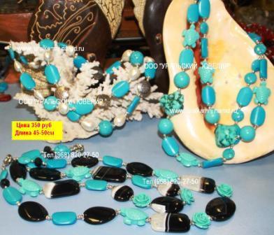 Браслеты из натуральных камней индия
